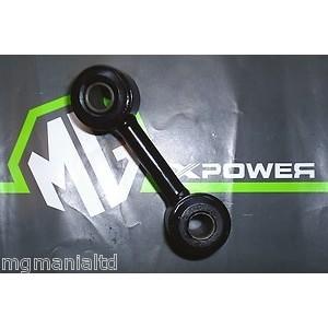 MGTF Rear Stabiliser/ Anti Roll Bar Drop Link RH